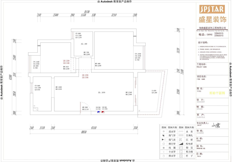 滨海国际B1-A1703-Model.jpg