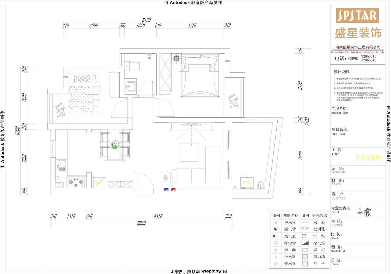 滨海国际原始图Model.jpg
